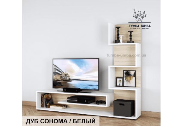 Гостиная Мини-1 Алекс