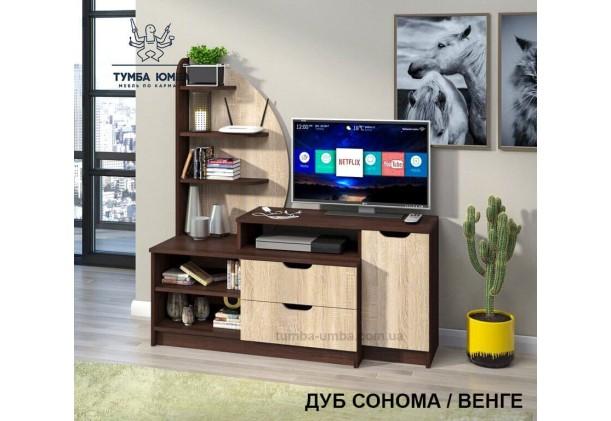 фото недорогая стенка в гостиную Шератон ДСП Алекс в интернет-магазине мебели эконом-класса TUMBA-UMBA™