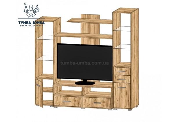 фото недорогая стенка в гостиную Сити ДСП Алекс в интернет-магазине мебели эконом-класса TUMBA-UMBA™