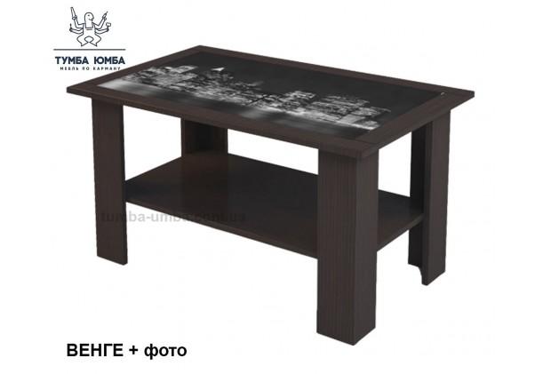 фото недорогой современный журнальный стол Куб Алекс цвет венге с картинкой в интернет-магазине мебели эконом-класса TUMBA-UMBA™