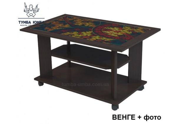 фото недорогой современный журнальный стол Омега Алекс цвет венге с картинкой в интернет-магазине мебели эконом-класса TUMBA-UMBA™