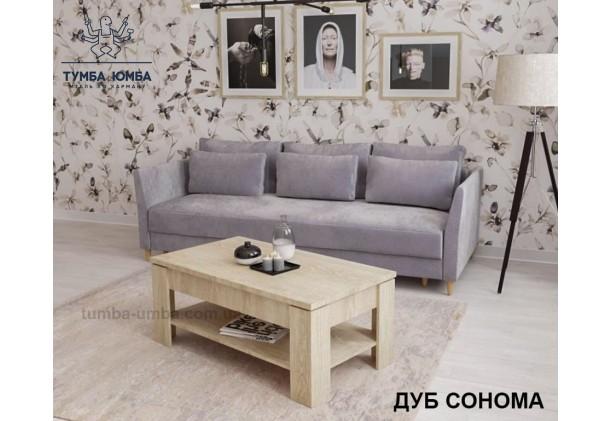 Журнальный стол СЖ-800 Алекс