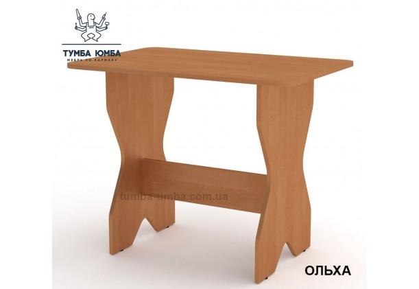 Фото недорогой простой стандартный обеденный стол КС-3 раскладной Алекс для дома в цвете ольха дешево от производителя с доставкой по всей Украине