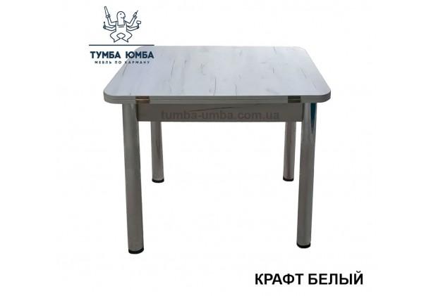 Фото недорогой простой стандартный обеденный стол СОТА раскладной Алекс для дома в цвете ольха дешево от производителя с доставкой по всей Украине
