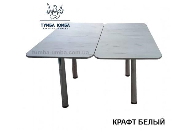 Кухонный стол СОТА раскладной Алекс