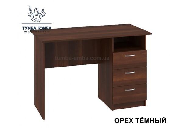 Фото готовый прямой стандартный стол Буклет в офис или домой для ноутбука или ПК в цвете орех тёмный дешево от производителя с доставкой по всей Украине