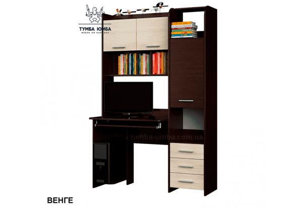 Фото готовый прямой стандартный стол Гимназист-2 в офис или домой для ноутбука или ПК в цвете венге дешево от производителя с доставкой по всей Украине