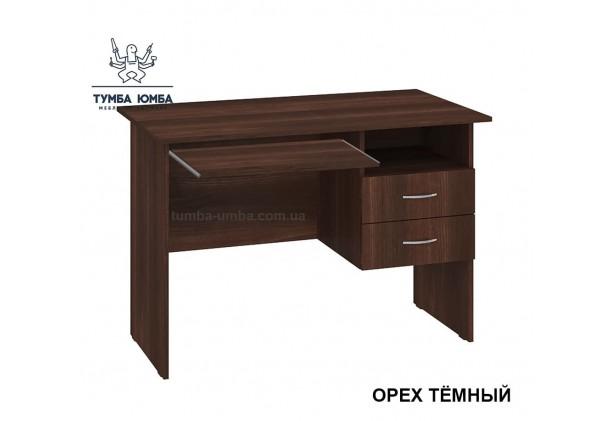 Фото готовый прямой стандартный стол Юниор в офис или домой для ноутбука или ПК в цвете орех тёмный дешево от производителя с доставкой по всей Украине