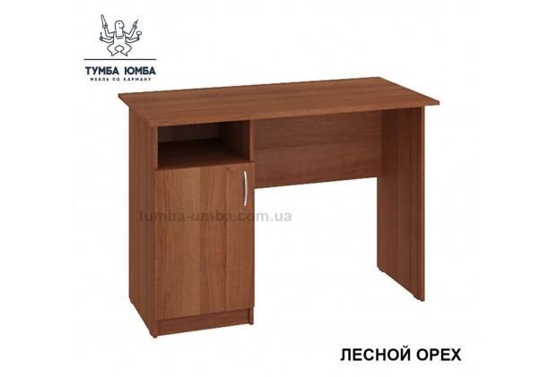 Письменный стол Леон Алекс