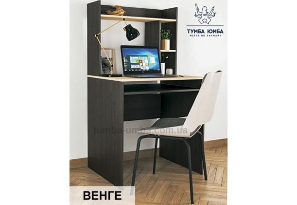 Письменный стол Люкс-2 с надстройкой Алекс