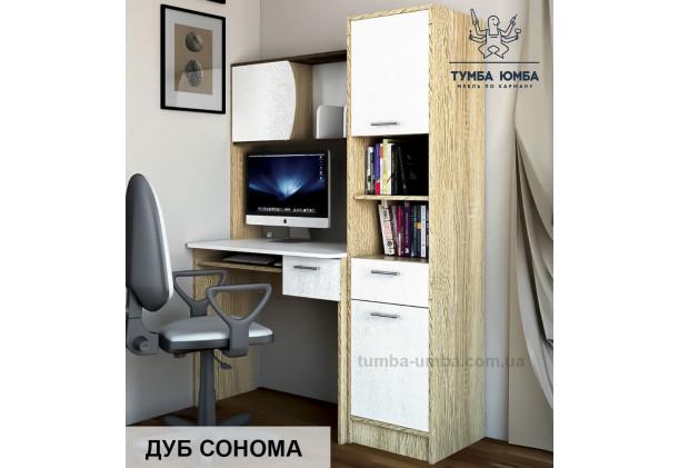 Фото в интерьере готовый прямой стандартный стол Люкс-3 в офис или домой для ноутбука или ПК в цвете дуб сонома белый дешево от производителя с доставкой по всей Украине