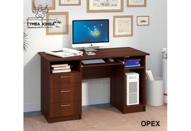 Компьютерный стол Оскар Алекс