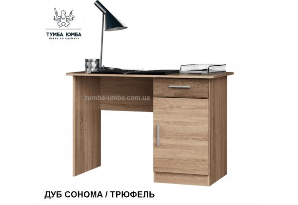 Письменный стол Школьник-3 Алекс