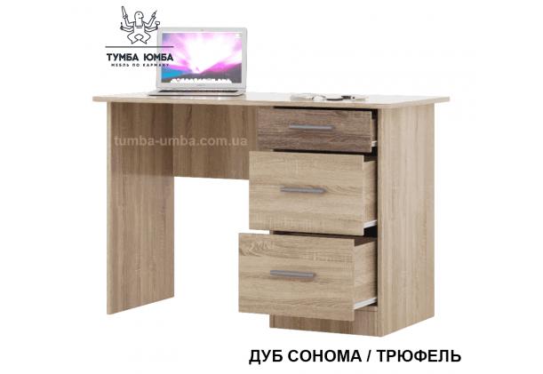 Письменный стол Школьник-4