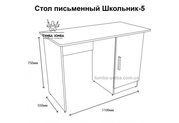 Письменный стол Школьник-5 Алекс