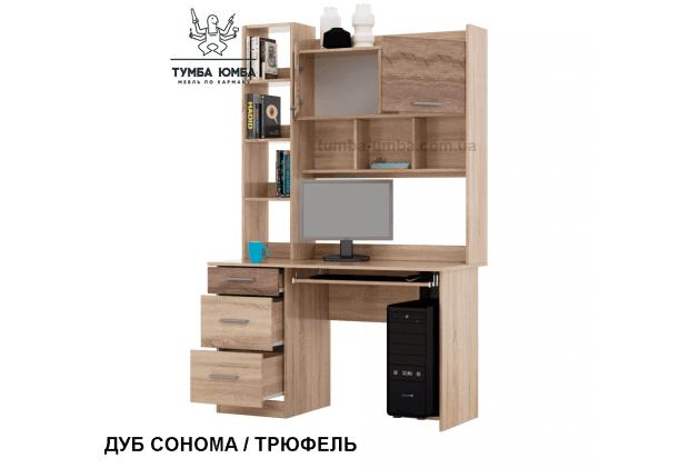 Письменный стол Школьник-6 с надстройкой Алекс