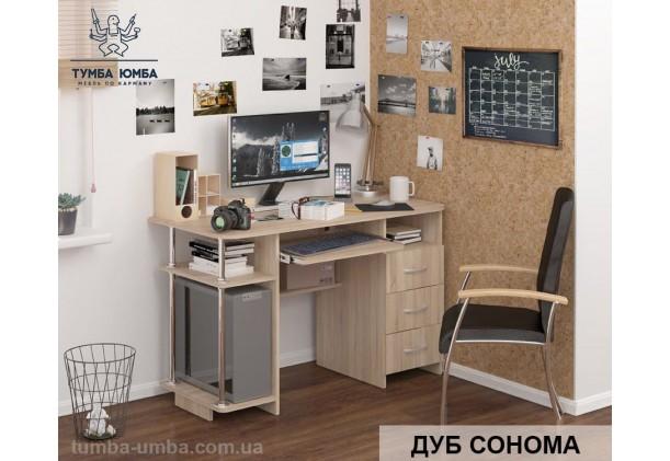Письменный стол СКП-1