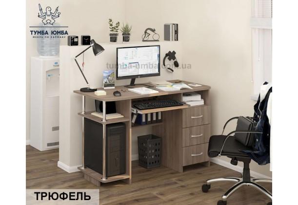 Фото в интерьере готовый прямой стандартный стол СКП-1 в офис или домой для ноутбука или ПК в цвете трюфель дешево от производителя с доставкой по всей Украине