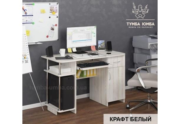Фото в интерьере готовый прямой стандартный стол СКП-2 в офис или домой для ноутбука или ПК в цвете белый дешево от производителя с доставкой по всей Украине