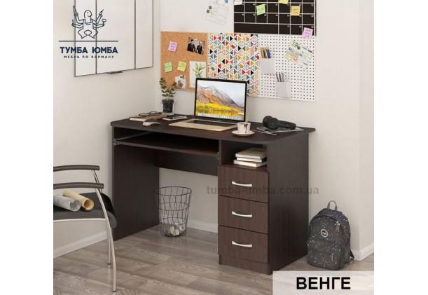 Фото в интерьере готовый прямой стандартный стол СКП-3 в офис или домой для ноутбука или ПК в цвете венге дешево от производителя с доставкой по всей Украине