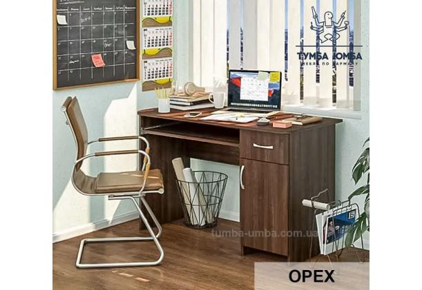 Письменный стол СКП-4