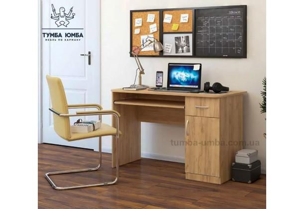 Фото в интерьере готовый прямой стандартный стол СКП-4 в офис или домой для ноутбука или ПК дешево от производителя с доставкой по всей Украине