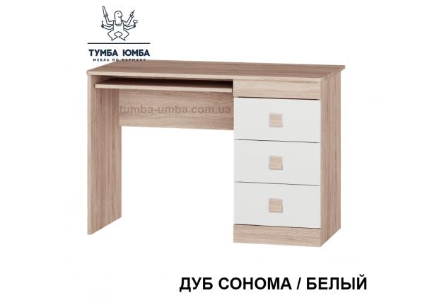 Фото готовый прямой стандартный Стол-Сон в офис или домой для ноутбука в цвете дуб сонома / белый дешево от производителя с доставкой по всей Украине