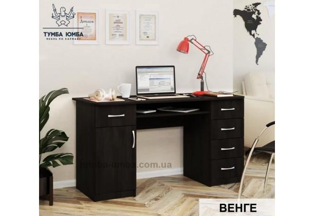 Письменный стол СП-1