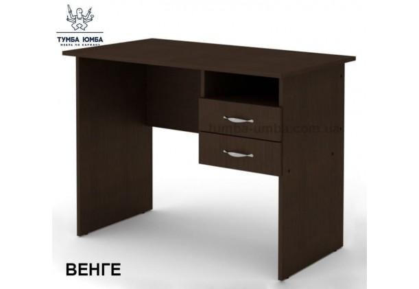 Фото готовый прямой стандартный стол СП-2 в офис или домой для ноутбука или ПК в цвете венге дешево от производителя с доставкой по всей Украине