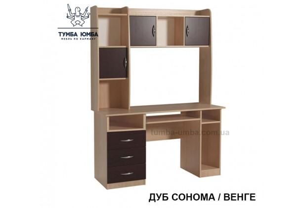 Фото готовый прямой стандартный стол СПК-03 в офис или домой для ноутбука или ПК в цвете дуб сонома венге дешево от производителя с доставкой по всей Украине