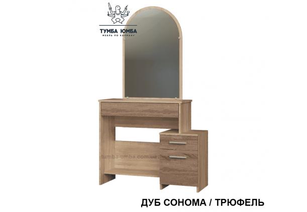 Фото женский туалетный столик Трюмо-1 с зеркалом и тумбами для косметики в спальню или прихожую в цвете дуб сонома дешево от производителя с доставкой по всей Украине