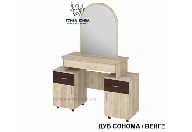 Фото женский туалетный столик Трюмо-2 с зеркалом и тумбами для косметики в спальню или прихожую в цвете дуб сонома/венге дешево от производителя с доставкой по всей Украине