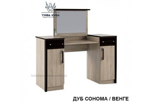 Фото женский туалетный столик Скарлетт с зеркалом и тумбами для косметики в спальню или прихожую в цвете дуб сонома/венге дешево от производителя с доставкой по всей Украине