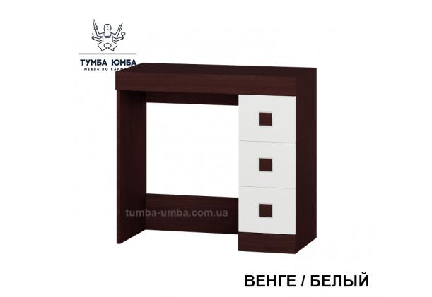 Фото женский туалетный столик Сон-Трюмо без зеркала для косметики в спальню или прихожую в цвете венге дешево от производителя с доставкой по всей Украине