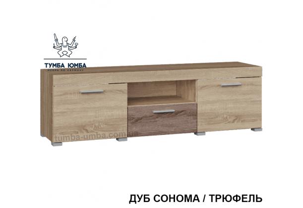 Фото недорогая современная напольная тумба под телевизор и аппаратуру Бриз-1500 ДСП в цвете дуб сонома дешево от производителя с доставкой по всей Украине