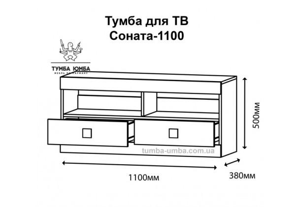 Тумба Сон-1100 под ТВ Алекс