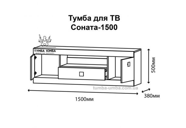 Тумба Сон-1500 под ТВ Алекс