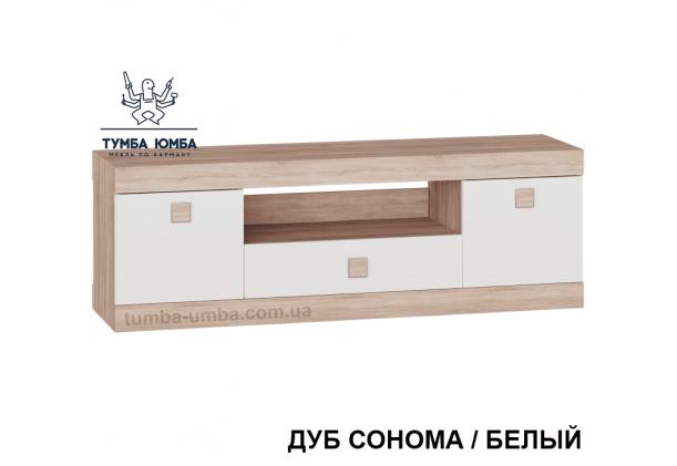 Фото недорогая современная напольная тумба под телевизор и аппаратуру Сон-1500 ДСП в цвете дуб сонома с белым дешево от производителя с доставкой по всей Украине
