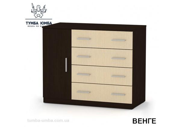Фото недорогой современный комод 4+1Б ДСП Компанит цвет венге в интернет-магазине TUMBA-UMBA™ Украина