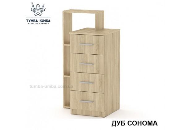 Комод 4-1 с четырьмя ящиками и полками