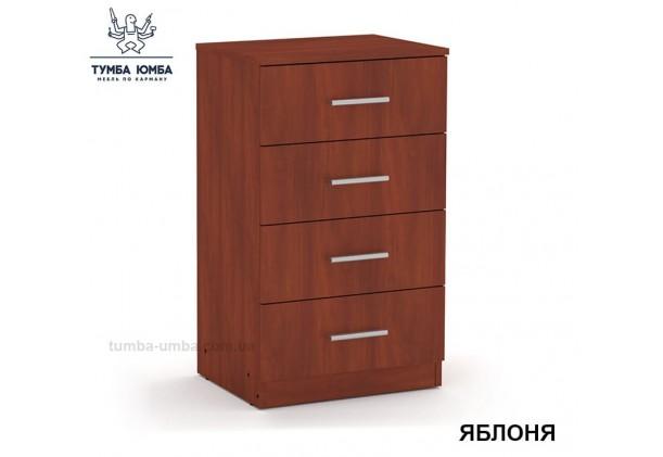 Фото недорогой современный комод 4А ДСП  Компанит цвет яблоня в интернет-магазине TUMBA-UMBA™ Украина