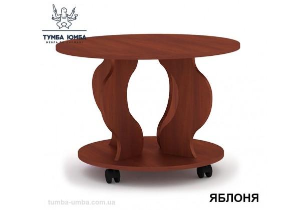 фото недорогой современный журнальный стол Ринг ДСП Компанит цвет яблоня в интернет-магазине мебели эконом-класса TUMBA-UMBA™