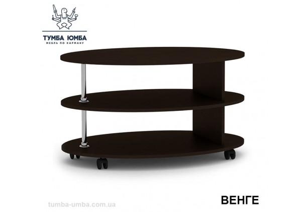 фото недорогой современный журнальный стол Соната Компанит цвет венге в интернет-магазине мебели эконом-класса TUMBA-UMBA™