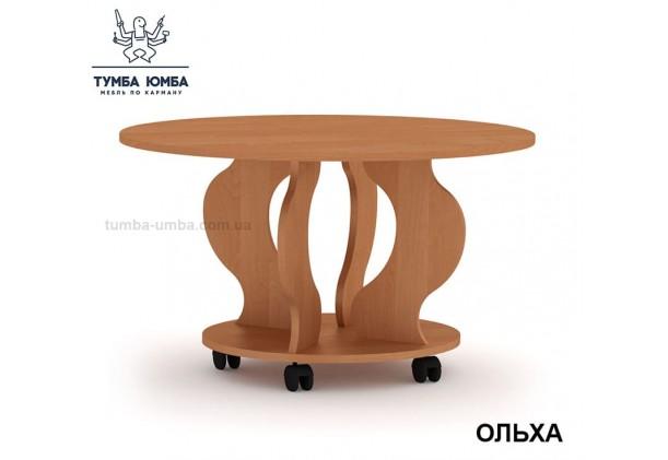фото недорогой современный журнальный стол Венеция-2 Компанит цвет ольха в интернет-магазине мебели эконом-класса TUMBA-UMBA™