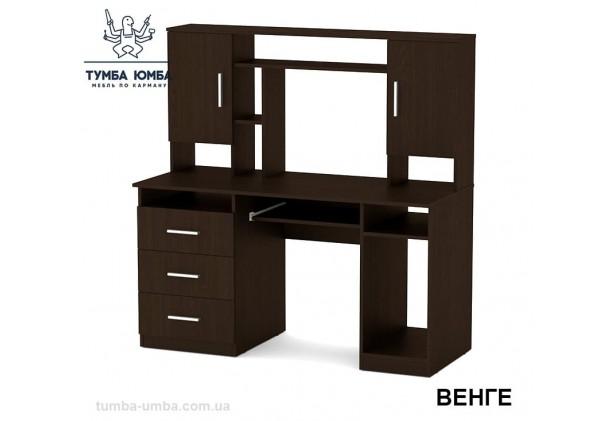 Фото готовый прямой стандартный стол Менеджер в офис или домой для ноутбука или ПК в цвете венге дешево от производителя с доставкой по всей Украине