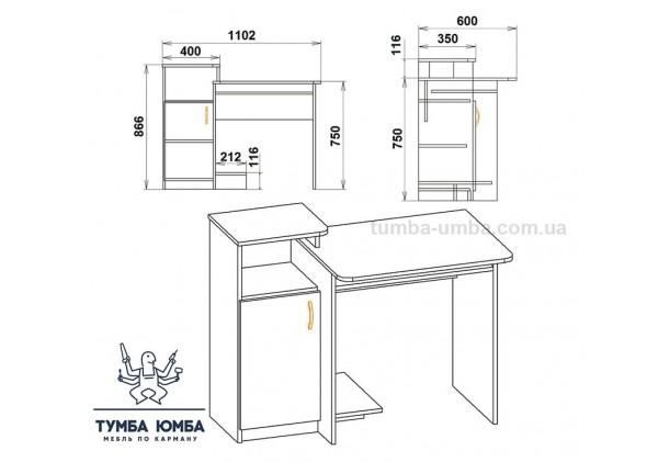 Компьютерный стол Пипи-2