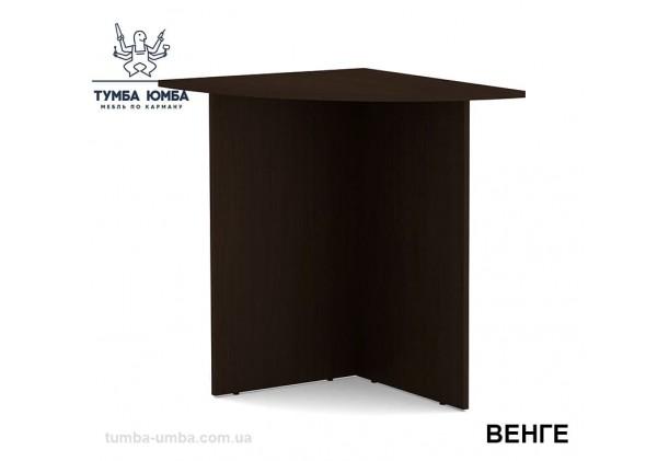 Фото готовый угловой модульный стандартный стол МО-2 в офис, для кабинета или для дома в цвете венге дешево от производителя с доставкой по всей Украине