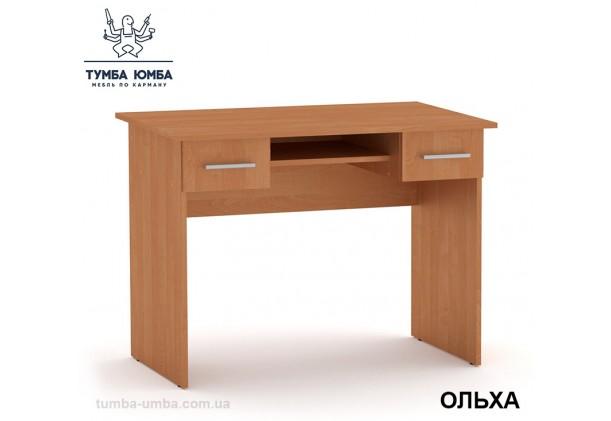 Фото готовый прямой стандартный стол Школьник-2 в офис, для ребенка, для дома или для учителя в цвете ольха дешево от производителя с доставкой по всей Украине