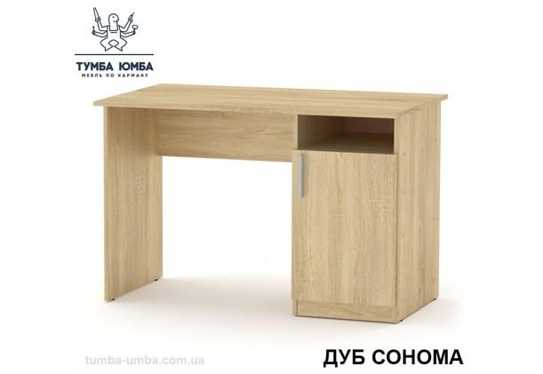 Письменный стол Ученик
