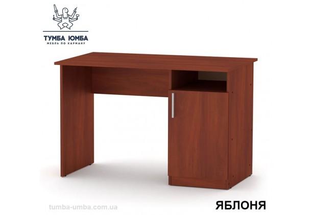 Фото готовый прямой стандартный стол Ученик в офис, для ребенка, для дома или для учителя в цвете яблоня дешево от производителя с доставкой по всей Украине